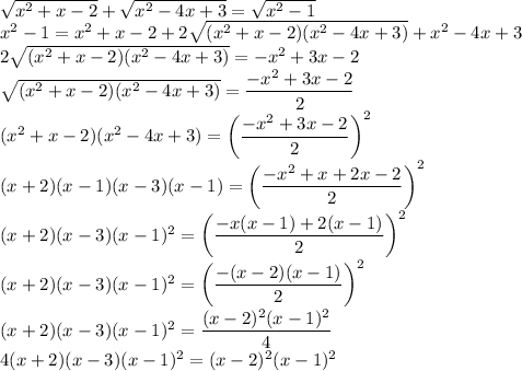 \sqrt{x^2+x-2}+\sqrt{x^2-4x+3}=\sqrt{x^2-1}\\x^2-1=x^2+x-2+2\sqrt{(x^2+x-2)(x^2-4x+3)}+x^2-4x+3\\2\sqrt{(x^2+x-2)(x^2-4x+3)}=-x^2+3x-2\\\sqrt{(x^2+x-2)(x^2-4x+3)}=\dfrac{-x^2+3x-2}{2}\\(x^2+x-2)(x^2-4x+3)=\left(\dfrac{-x^2+3x-2}{2}\right)^2\\(x+2)(x-1)(x-3)(x-1)=\left(\dfrac{-x^2+x+2x-2}{2}\right)^2\\(x+2)(x-3)(x-1)^2=\left(\dfrac{-x(x-1)+2(x-1)}{2}\right)^2\\(x+2)(x-3)(x-1)^2=\left(\dfrac{-(x-2)(x-1)}{2}\right)^2\\(x+2)(x-3)(x-1)^2=\dfrac{(x-2)^2(x-1)^2}{4}\\4(x+2)(x-3)(x-1)^2=(x-2)^2(x-1)^2\\