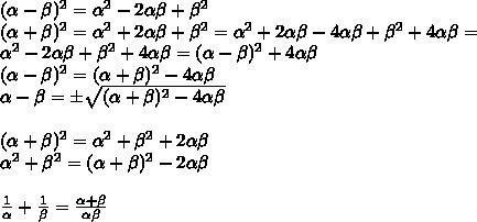 (\alpha-\beta)^2=\alpha^2-2\alpha\beta+\beta^2\\(\alpha+\beta)^2=\alpha^2+2\alpha\beta+\beta^2=\alpha^2+2\alpha\beta-4\alpha\beta+\beta^2+4\alpha\beta=\\\alpha^2-2\alpha\beta+\beta^2+4\alpha\beta=(\alpha-\beta)^2+4\alpha\beta\\(\alpha-\beta)^2=(\alpha+\beta)^2-4\alpha\beta\\\alpha-\beta=\pm\sqrt{(\alpha+\beta)^2-4\alpha\beta}\\\\(\alpha+\beta)^2=\alpha^2+\beta^2+2\alpha\beta\\\alpha^2+\beta^2=(\alpha+\beta)^2-2\alpha\beta\\\\\frac1\alpha+\frac1\beta=\frac{\alpha+\beta}{\alpha\beta}