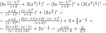 (\ln{\frac{(x-1)^2}{x+2}}+3(x^2)^{\frac{1}{3}})'=(\ln{\frac{(x-1)^2}{x+2}})'+(3(x^2)^{\frac{1}{3}})'=\\=\frac{x+2}{(x-1)^2}(\frac{(x-1)^2}{x+2})'+(3x^{\frac{2}{3}})'=\\=\frac{x+2}{(x-1)^2}(\frac{2(x-1)(x+2)-(x-1)^2}{(x+2)^2})+3*\frac{2}{3}x^{-\frac{1}{3}}=\\=\frac{2(x+2)-(x-1)}{(x-1)(x+2)}+2x^{-\frac{1}{3}}=\frac{x+5}{x^2+x-2}+\frac{2}{\sqrt[3]{x}}