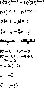 (  \sqrt[2]{2 ^{1} }) ^{3x-1}=( \sqrt[3]{(2 ^{4} }) ^{2x-1}\\\\(2 ^{ \frac{1}{2} }) ^{3x-1}=(2 ^{ \frac{4}{3} }) ^{2x-1}\\\\\not2 ^{ \frac{3}{2}x- \frac{1}{2}  }=\not2 ^{ \frac{8}{3}x- \frac{4}{3}  }\\\\ \frac{3}{2}x- \frac{1}{2}= \frac{8}{3}x- \frac{4}{3}\\\\ \frac{3*3x-3*2}{\not6}= \frac{2*8x-2*4}{\not6}\\\\ 9x-6=16x-8\\9x-16x=-8+6\\-7x=2\\x=2/(-7)\\\\x=- \frac{2}{7}\\\\S=\{- \frac{2}{7}\}