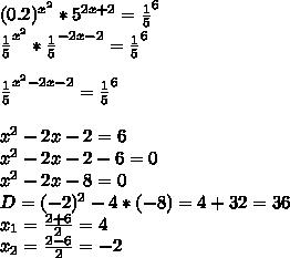 (0.2)^{x^2}*5^{2x+2}= \frac{1}{5}^6\\ \frac{1}{5}^{x^2}* \frac{1}{5}^{-2x-2}=  \frac{1}{5}^6\\\\ \frac{1}{5}^{x^2-2x-2}= \frac{1}{5}^6\\\\x^2-2x-2=6\\x^2-2x-2-6=0\\x^2-2x-8=0\\D=(-2)^2-4*(-8)=4+32=36\\x_1= \frac{2+6}{2} =4\\x_2= \frac{2-6}{2}=-2