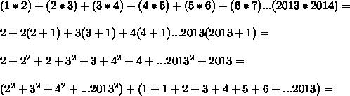 (1*2)+(2*3)+(3*4)+(4*5)+(5*6)+(6*7)...(2013*2014)=\\\\2+2(2+1)+3(3+1)+4(4+1)...2013(2013+1)=\\\\2+2^2+2+3^2+3+4^2+4+...2013^2+2013=\\\\(2^2+3^2+4^2+...2013^2)+(1+1+2+3+4+5+6+...2013)=\\\\