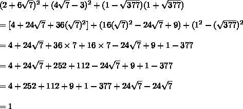 (2+6\sqrt{7})^2 + (4\sqrt{7} - 3)^2 + (1 -\sqrt{377}) (1+\sqrt{377}) \\\\= [4+24\sqrt{7}+36(\sqrt{7})^2] + (16(\sqrt{7})^2-24\sqrt{7}+9) + (1^2 -(\sqrt{377})^2 \\\\= 4+24\sqrt{7}+36\times7 + 16\times7-24\sqrt{7}+9 + 1 -377\\\\= 4+24\sqrt{7}+252 + 112-24\sqrt{7}+9 + 1 -377\\\\= 4+252+112+9+1-377+24\sqrt{7}-24\sqrt{7}\\\\=1