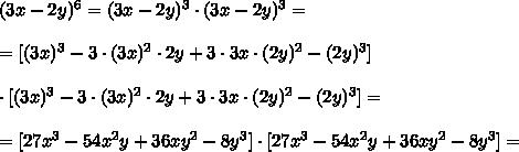 (3x-2y)^6 =(3x-2y)^3\cdot (3x-2y)^3 =\\ \\=[(3x)^3 -3\cdot (3x)^2\cdot 2y+3\cdot 3x\cdot (2y)^2-(2y)^3]\\ \\ \cdot [(3x)^3 -3\cdot (3x)^2\cdot 2y+3\cdot 3x\cdot (2y)^2-(2y)^3] =\\ \\=[27x ^3 -54x ^2y +36xy^2-8y^3 ]\cdot [27x ^3 -54x ^2y +36xy^2-8y^3 ] =