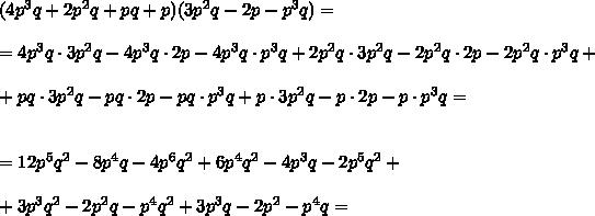 (4p^3q+2p^2q+pq+p)(3p^2q-2p-p^3q)=\\ \\=4p^3q\cdot 3p^2q-4p^3q\cdot 2p-4p^3q\cdot p^3q+2p^2q\cdot 3p^2q-2p^2q\cdot 2p-2p^2q\cdot p^3q+ \\ \\ +pq\cdot 3p^2q-pq\cdot 2p-pq\cdot p^3q+p\cdot 3p^2q-p\cdot 2p-p\cdot p^3q =\\ \\ \\= 12p^5q^2 -8p^4q -4p^6q^2+6p^4q^2-4p^3q -2p^5q^2 +\\ \\ +3p^3q^2 -2p^2q -p^4q^2 + 3p^3q- 2p^2- p^4q =