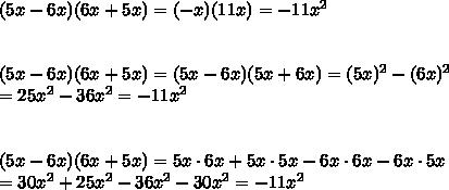 (5x-6x)(6x+5x)=(-x)(11x)=-11x^2\\\\\\(5x-6x)(6x+5x)=(5x-6x)(5x+6x)=(5x)^2-(6x)^2\\=25x^2-36x^2=-11x^2\\\\\\(5x-6x)(6x+5x)=5x\cdot6x+5x\cdot5x-6x\cdot6x-6x\cdot5x\\=30x^2+25x^2-36x^2-30x^2=-11x^2