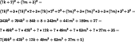 (7k+2)^3+(7m+3)^3=\\\\ (7k)^3+3*(7k)^2*2+3*(7k)*2^2+2^3+(7m)^3+3*(7m)^2*3+3*(7m)*3^2+3^3=\\\\ 343k^3+294k^2+84k+8+343m^3+441m^2+189m+27=\\\\ 7*49k^3+7*42k^2+7*12k+7*49m^3+7*63m^2+7*27m+35=\\\\ 7(49k^3+42k^2+12k+49m^3+63m^2+27m+5)