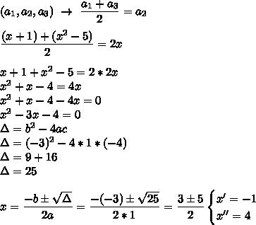 (a_1,a_2,a_3)~\to~ \dfrac{a_1+a_3}{2}=a_2\\\\ \dfrac{(x+1)+( x^{2} -5)}{2}=2x\\\\x+1+ x^{2} -5=2*2x\\ x^{2} +x-4=4x\\ x^{2} +x-4-4x=0\\ x^{2} -3x-4=0\\\Delta=b^2-4ac\\\Delta=(-3)^2-4*1*(-4)\\\Delta=9+16\\\Delta=25\\\\x= \dfrac{-b\pm \sqrt{\Delta} }{2a}= \dfrac{-(-3)\pm \sqrt{25} }{2*1}= \dfrac{3\pm5}{2}\begin{cases}x'=-1\\x''=4\end{cases}