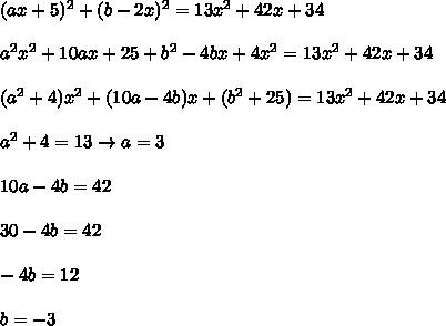 (ax+5)^2 + (b-2x)^2 = 13x^2 + 42x +34  \\\\a^2x^2+10ax+25+b^2-4bx+4x^2=13x^2 + 42x +34  \\\\(a^2+4)x^2+(10a-4b)x+(b^2+25)=13x^2 + 42x +34  \\  \\a^2+4=13 \rightarrow a=3  \\\\10a-4b=42  \\\\30-4b=42  \\\\-4b=12  \\\\b=-3