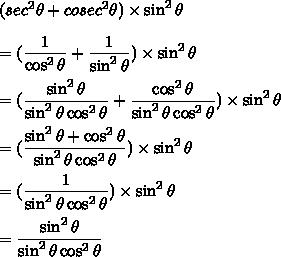 (sec^2\theta+cosec^2\theta)\times\sin^2\theta\\\\=(\dfrac{1}{\cos^2\theta}+\dfrac{1}{\sin^2\theta})\times\sin^2\theta}\\\\=(\dfrac{\sin^2\theta}{\sin^2\theta\cos^2\theta}+\dfrac{\cos^2\theta}{\sin^2\theta\cos^2\theta})\times\sin^2\theta}\\\\=(\dfrac{\sin^2\theta+\cos^2\theta}{\sin^2\theta\cos^2\theta})\times\sin^2\theta}\\\\=(\dfrac{1}{\sin^2\theta\cos^2\theta})\times\sin^2\theta}\\\\=\dfrac{\sin^2\theta}{\sin^2\theta\cos^2\theta}