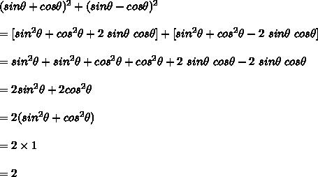 (sin\theta+cos\theta)^2+(sin\theta-cos\theta)^2\\ \\ =[sin^2\theta+cos^2\theta+2\ sin\theta\ cos\theta]+[sin^2\theta+cos^2\theta-2\ sin\theta\ cos\theta]\\ \\ =sin^2\theta+sin^2\theta+cos^2\theta+cos^2\theta+2\ sin\theta\ cos\theta-2\ sin\theta\ cos\theta\\ \\=2sin^2\theta+2cos^2\theta\\ \\ =2(sin^2\theta+cos^2\theta)\\ \\=2 \times 1\\ \\=2