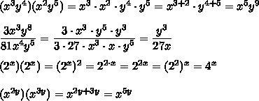 (x^3y^4)(x^2y^5)=x^3\cdot x^2\cdot y^4\cdot y^5=x^{3+2}\cdot y^{4+5}=x^5y^9\\\\ \frac{\big{3x^3y^8}}{\big{81x^4y^5}} =\frac{\big{3\cdot x^3\cdot y^5\cdot y^3}}{\big{3\cdot27\cdot x^3\cdot x\cdot y^5}} =\frac{\big{y^3}}{\big{27  x}} \\\\(2^x)(2^x)=(2^x)^2=2^{2\cdot x}=2^{2x}=(2^2)^x=4^x\\\\(x^{2y})(x^{3y})=x^{2y+3y}=x^{5y}