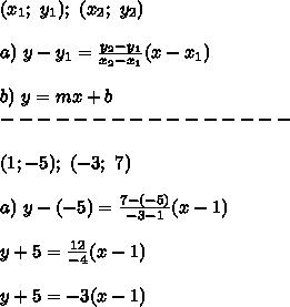 (x_1;\ y_1);\ (x_2;\ y_2)\\\\a)\ y-y_1=\frac{y_2-y_1}{x_2-x_1}(x-x_1)\\\\b)\ y=mx+b\\----------------\\\\(1;-5);\ (-3;\ 7)\\\\a)\ y-(-5)=\frac{7-(-5)}{-3-1}(x-1)\\\\y+5=\frac{12}{-4}(x-1)\\\\y+5=-3(x-1)
