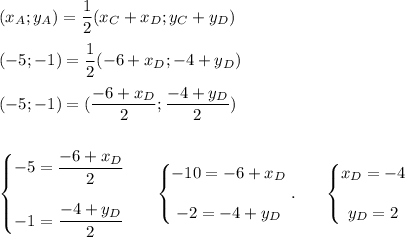 (x_A;y_A)=\dfrac{1}{2}(x_C+x_D;y_C+y_D)\\\\(-5;-1)=\dfrac{1}{2}(-6+x_D;-4+y_D)\\\\(-5;-1)=(\dfrac{-6+x_D}{2};\dfrac{-4+y_D}{2})\\\\\\\left\{\begin{matrix}-5=\dfrac{-6+x_D}{2}\\\\-1=\dfrac{-4+y_D}{2}\end{matrix}\right.\ \ \ \ \ \left\{\begin{matrix}-10=-6+x_D\\\\-2=-4+y_D\end{matrix}\right..\ \ \ \ \ \left\{\begin{matrix}x_D=-4\\\\y_D=2\end{matrix}\right.