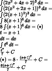 \\\int(2x^2+4x+2)^3\, dx=\\ \int(2(x^2+2x+1))^3\, dx=\\ \int(2(x+1)^2)^3\, dx=\\ \int8(x+1)^6\, dx=\\ 8\int(x+1)^6\, dx=(*)\\ t=x+1\\ dt=dx\\ \int t^6\, dt=\\ \frac{t^7}{7}+C\\ (*)=8\cdot\frac{(x+1)^7}{7}+C=\\ \frac{8(x+1)^7}{7}+C