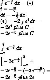 \\\int e^{-\frac{x}{2}}\, dx=(*)\\ t=-\frac{x}{2}\\ dt=-\frac{1}{2}\, dx\\ (*)=-2\int e^{t}\, dt=\\ -2e^t\ plus\ C=\\ -2e^{-\frac{x}{2}}\ plus\ C\\\\ \int \limits_{-2}^3e^{-\frac{x}{2}}\, dx=\\ \Big[-2e^{-\frac{x}{2}}\Big]_{-2}^3=\\ -2e^{-\frac{3}{2}}-(-2e^{-\frac{-2}{2}})=\\ -2e^{-\frac{3}{2}}\ plus\ 2e