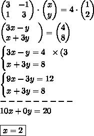 \begin{pmatrix}3&-1\\1&3\end{pmatrix}\cdot\begin{pmatrix}x\\y\end{pmatrix}=4\cdot\begin{pmatrix}1\\2\end{pmatrix}\\\\\begin{pmatrix}3x-y&\\x+3y\end{pmatrix}=\begin{pmatrix}4\\8\end{pmatrix}\\\\\begin{cases} 3x-y=4\;\;\times(3\\x+3y=8\end{cases}\\\\\begin{cases} 9x-3y=12\\x+3y=8\end{cases}\\---------\\10x+0y=20\\\\\boxed{x=2}