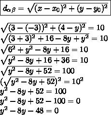 \boxed{d_ \alpha _ \beta = \sqrt{(x-x_0)^{2}+(y-y_0)^{2}  }}\\\\ \sqrt{(3-(-3))^{2}+(4-y)^{2}  } =10\\ \sqrt{(3+3)^{2}+16-8y+y^{2}  } =10\\ \sqrt{6^{2}+y^{2}-8y+16  }=10\\ \sqrt{y ^{2}-8y+16+36 }=10\\ \sqrt{y^{2}-8y+52 }=100\\( \sqrt{y^{2}-8y+52 })^{2}=10^2\\y^{2}-8y+52=100\\y^{2} -8y+52-100=0\\y^2-8y-48=0