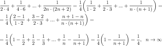 \displaystyle  \frac{1}{2\cdot4}+ \frac{1}{4\cdot6}+...+\frac{1}{2n \cdot(2n+2)}= \frac{1}{4} \bigg( \frac{1}{1\cdot2}+\frac{1}{2\cdot3}+...+\frac{1}{n\cdot(n+1)}\bigg)=\\\\ = \frac{1}{4} \bigg(\frac{2-1}{1\cdot2}+\frac{3-2}{2\cdot3}+...+\frac{n+1-n}{n\cdot(n+1)}\bigg)=\\ \\ \\ = \frac{1}{4} \bigg(1- \frac{1}{2} + \frac{1}{2} -\frac{1}{3}+...+\frac{1}{n} -\frac{1}{n+1}\bigg)= \frac{1}{4}   \bigg(1-\frac{1}{n+1}\bigg)= \frac{1}{4}  ,~~n\to\infty