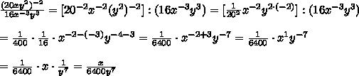 \frac{(20xy^2)^{-2}}{16x^{-3}y^3}=[20^{-2}x^{-2}(y^2)^{-2}]:(16x^{-3}y^3)=[\frac{1}{20^2}x^{-2}y^{2\cdot(-2)}]:(16x^{-3}y^3)\\\\=\frac{1}{400}\cdot\frac{1}{16}\cdot x^{-2-(-3)}y^{-4-3}=\frac{1}{6400}\cdot x^{-2+3}y^{-7}=\frac{1}{6400}\cdot x^1y^{-7}\\\\=\frac{1}{6400}\cdot x\cdot\frac{1}{y^7}=\frac{x}{6400y^7}