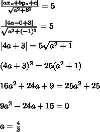 \frac{|ax_o+by_o+c|}{\sqrt{a^2+b^2}}=5 \\ \\ \frac{|4a-0+3|}{\sqrt{a^2+(-1)^2}}=5 \\ \\|4a+3|=5\sqrt{a^2+1} \\\\(4a+3)^2=25(a^2+1) \\\\16a^2+24a+9=25a^2+25 \\\\9a^2-24a+16=0 \\\\a=\frac{4}{3}