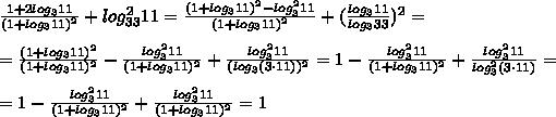 \frac{1+2log_311}{(1+log_311)^2}+log_{33}^211=\frac{(1+log_311)^2-log_3^211}{(1+log_311)^2}+(\frac{log_311}{log_333})^2=\\\\=\frac{(1+log_311)^2}{(1+log_311)^2}-\frac{log_3^211}{(1+log_311)^2}+\frac{log_3^211}{(log_3{(3\cdot 11)})^2}=1-\frac{log_3^211}{(1+log_311)^2}+\frac{log_3^211}{log_3^2{(3\cdot 11)}}=\\\\=1-\frac{log_3^211}{(1+log_311)^2}+\frac{log_3^211}{(1+log_311)^2}=1