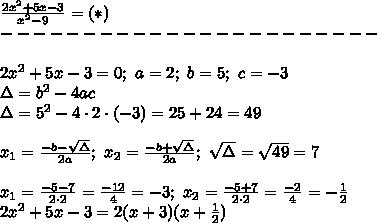\frac{2x^2+5x-3}{x^2-9}=(*)\\-----------------------\\\\2x^2+5x-3=0;\ a=2;\ b=5;\ c=-3\\\Delta=b^2-4ac\\\Delta=5^2-4\cdot2\cdot(-3)=25+24=49\\\\x_1=\frac{-b-\sqrt\Delta}{2a};\ x_2=\frac{-b+\sqrt\Delta}{2a};\ \sqrt\Delta=\sqrt{49}=7\\\\x_1=\frac{-5-7}{2\cdot2}=\frac{-12}{4}=-3;\ x_2=\frac{-5+7}{2\cdot2}=\frac{-2}{4}=-\frac{1}{2}\\2x^2+5x-3=2(x+3)(x+\frac{1}{2})
