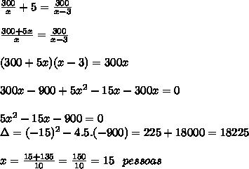 \frac{300}{x}+5=\frac{300}{x-3} \\\\\frac{300+5x}{x}=\frac{300}{x-3}\\\\(300+5x)(x-3)=300x \\\\300x-900+5x^2-15x-300x=0  \\\\5x^2-15x-900=0  \\\Delta=(-15)^2-4.5.(-900)=225+18000=18225  \\\\x=\frac{15+135}{10}=\frac{150}{10}=15 \ \ pessoas