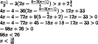 \frac{x-1}{3}-3(2x-\frac{5-2(x-1)}{4})>x+2\frac{3}{4}\\ 4x-4-36(2x-\frac{5-2(x-1)}{4})>12x+33\\ 4x-4-72x+9(5-2x+2)-12x-33>0\\ 4x-4-72x+45-18x+18-12x-33>0\\ -98x+26>0\\ 98x<26\\ x<\frac{13}{49}