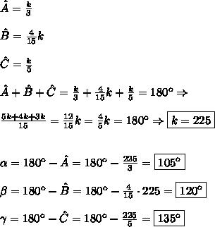 \hat A=\frac k 3\\\\ \hat B=\frac 4{15}k\\\\ \hat C=\frac k 5\\\\ \hat A + \hat B + \hat C=\frac k 3+\frac4{15}k+\frac k 5=180\º \Rightarrow \\\\ \frac{5k+4k+3k} {15}=\frac{12}{15}k=\frac45k=180\º \Rightarrow \boxed{k=225} \\\\\\ \alpha = 180\º - \hat A = 180\º - \frac{225}3=\boxed{105\º}\\\\ \beta=180\º - \hat B = 180\º - \frac4{15}\cdot {225}=\boxed{120\º}\\\\ \gamma= 180\º - \hat C= 180\º - \frac{225}5=\boxed{135\º}\\\\