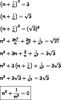 \left(n+\frac{1}{n}\right)^2=3\\\\\left(n+\frac{1}{n}\right)=\sqrt{3}\\\\\left(n+\frac{1}{n}\right)^3=(\sqrt{3})^3\\\\n^3+\frac{3n^2}{n}+\frac{3n}{n^2}+\frac{1}{n^3}=\sqrt{27}\\\\n^3+3n+\frac{3}{n}+\frac{1}{n^3}=3\sqrt{3}\\\\n^3+3\left(n+\frac{1}{n}\right)+\frac{1}{n^3}=3\sqrt{3}\\\\n^3+3\sqrt{3}+\frac{1}{n^3}=3\sqrt{3}\\\\\boxed{n^3+\frac{1}{n^3}=0}