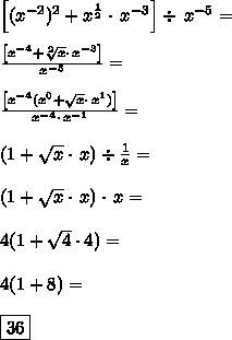 \left[(x^{-2})^2+x^{\frac{1}{2}}\cdot\,x^{-3}\right]\div\,x^{-5}=\\\\\frac{\left[x^{-4}+\sqrt[2]{x}\cdot\,x^{-3}\right]}{x^{-5}}=\\\\\frac{\left[x^{-4}(x^0+\sqrt{x}\cdot\,x^1)\right]}{x^{-4}\cdot\,x^{-1}}=\\\\(1+\sqrt{x}\cdot\,x)\div\frac{1}{x}=\\\\(1+\sqrt{x}\cdot\,x)\cdot\,x=\\\\4(1+\sqrt{4}\cdot4)=\\\\4(1+8)=\\\\\boxed{36}