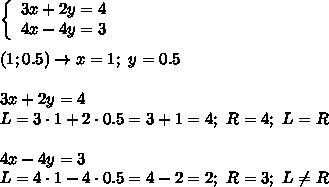 \left\{\begin{array}{ccc}3x+2y=4\\4x-4y=3\end{array}\right\\\\(1;0.5)\to x=1;\ y=0.5\\\\3x+2y=4\\L=3\cdot1+2\cdot0.5=3+1=4;\ R=4;\ L=R\\\\4x-4y=3\\L=4\cdot1-4\cdot0.5=4-2=2;\ R=3;\ L\neq R