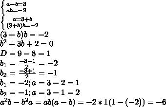 \left \{ {{a-b=3} \atop {ab=-2}} \right.\\\left \{ {{a=3+b} \atop {(3+b)b=-2}} \right.\\(3+b)b=-2\\b^2+3b+2=0\\D=9-8=1\\b_1=\frac{-3-1}{2}=-2\\b_2=\frac{-3+1}{2}=-1\\b_1=-2;a=3-2=1\\b_2=-1;a=3-1=2\\a^2b-b^2a=ab(a-b)=-2*1(1-(-2))=-6