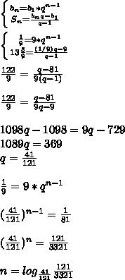 \left \{ {{b_n=b_1*q^{n-1}} \atop {S_n=\frac{b_nq-b_1}{q-1}}} \right. \\ \\ \left \{ {{\frac{1}{9}=9*q^{n-1}} \atop {13\frac{5}{9}=\frac{(1/9)q-9}{q-1}}} \right. \\ \\ \frac{122}{9}=\frac{q-81}{9(q-1)} \\ \\ \frac{122}{9}=\frac{q-81}{9q-9} \\ \\ 1098q-1098=9q-729 \\ 1089q=369 \\ q=\frac{41}{121} \\ \\ \frac{1}{9}=9*q^{n-1} \\ \\ (\frac{41}{121})^{n-1}=\frac{1}{81} \\ \\ (\frac{41}{121})^{n}=\frac{121}{3321} \\ \\ n=log_{\frac{41}{121}}{\frac{121}{3321}}