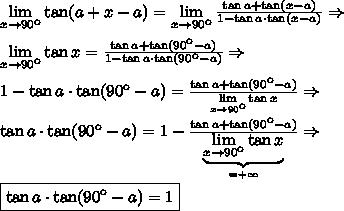 \lim\limits_{x\to90\º}\tan(a+x-a)=\lim\limits_{x\to90\º}\frac{\tan a+ \tan(x-a)}{1-\tan a\cdot\tan(x-a)} \Rightarrow \\\\ \lim\limits_{x\to90\º}\tan x = \frac{\tan a+ \tan(90\º-a)}{1-\tan a\cdot\tan(90\º-a)} \Rightarrow \\\\ 1-\tan a\cdot\tan(90\º-a) = \frac{\tan a+ \tan(90\º-a)}{\lim\limits_{x\to90\º}\tan x} \Rightarrow \\\\ \tan a\cdot\tan(90\º-a) = 1-\frac{\tan a+ \tan(90\º-a)}{\underbrace{\lim\limits_{x\to90\º}\tan x}_{=+\infty}} \Rightarrow \\\\ \boxed{\tan a\cdot\tan(90\º-a) = 1}