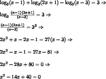 \log_3 (x-1) + \log_3 (2x+1) -\log_3 (x-3) = 3\Rightarrow\\\\\log_3 \frac{(x-1)(2x+1)}{(x-3)} = 3\Rightarrow\\\\\frac{(x-1)(2x+1)}{(x-3)} = 3^3\Rightarrow\\\\2x^2+x-2x-1=27(x-3)\Rightarrow\\\\2x^2-x-1=27x-81\Rightarrow\\\\2x^2-28x+80=0\Rightarrow\\\\x^2-14x+40=0