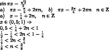 \sin\pi x=\frac{\sqrt2}2\\a)\quad\pi x=\frac\pi4+2\pi n,\quad b)\quad\pi x=\frac{3\pi}4+2\pi n\quad n\in\mathbb{Z}\\a)\quad x=\frac14+2n,\quad n\in\mathbb{Z}\\x\in(0,5;1)\Rightarrow\\0,5<\frac14+2n<1\\\frac12-\frac14<2n<1-\frac14\\\frac14<2n<\frac34\\\frac18< n<\frac38