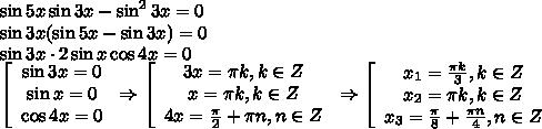 \sin 5x\sin 3x-\sin^23x=0\\ \sin3x(\sin5x-\sin 3x)=0\\ \sin3x\cdot 2\sin x\cos 4x=0 \\   \left[\begin{array}{ccc}\sin 3x=0\\ \sin x=0\\ \cos 4x=0\end{array}\right\Rightarrow  \left[\begin{array}{ccc}3x=\pi k,k \in Z\\ x=\pi k,k \in Z\\ 4x= \frac{\pi}{2}+\pi n,n \in Z \end{array}\right\Rightarrow  \left[\begin{array}{ccc}x_1= \frac{\pi k}{3},k \in Z\\ x_2=\pi k,k \in Z\\ x_3= \frac{\pi}{8}+ \frac{\pi n}{4},n \in Z   \end{array}\right