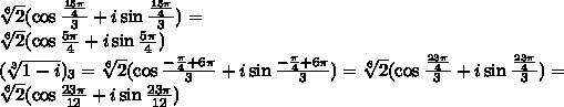 \sqrt[6]{2}({\cos\frac{\frac{15\pi}{4}}{3}+i\sin \frac{\frac{15\pi}{4}}{3})}=\\\sqrt[6]{2}({\cos\frac{5\pi}{4}+i\sin \frac{5\pi}{4}})\\ (\sqrt[3]{1-i})_3=\sqrt[6]{2}({\cos\frac{-\frac{\pi}{4}+6\pi}{3}+i\sin \frac{-\frac{\pi}{4}+6\pi}{3})}=\sqrt[6]{2}({\cos\frac{\frac{23\pi}{4}}{3}+i\sin \frac{\frac{23\pi}{4}}{3})}=\\\sqrt[6]{2}({\cos\frac{23\pi}{12}+i\sin \frac{23\pi}{12}})\\