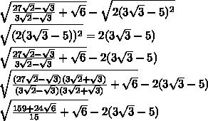 \sqrt{\frac{27\sqrt{2}-\sqrt{3}}{3\sqrt{2}-\sqrt{3}}+\sqrt{6}}-\sqrt{2(3\sqrt{3}-5)^{2}} \\ \sqrt{(2(3\sqrt{3}-5))^{2}}=2(3\sqrt{3}-5) \\ \sqrt{\frac{27\sqrt{2}-\sqrt{3}}{3\sqrt{2}-\sqrt{3}}+\sqrt{6}}-2(3\sqrt{3}-5) \\ \sqrt{\frac{(27\sqrt{2}-\sqrt{3})(3\sqrt{2}+\sqrt{3})}{(3\sqrt{2}-\sqrt{3})(3\sqrt{2}+\sqrt{3})}+\sqrt{6}}-2(3\sqrt{3}-5) \\ \sqrt{\frac{159+24\sqrt{6}}{15}+\sqrt{6}}-2(3\sqrt{3}-5)