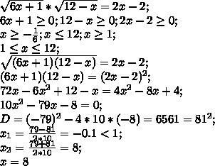 \sqrt{6x+1}*\sqrt{12-x}=2x-2;\\ 6x+1 \geq 0; 12-x \geq 0; 2x-2 \geq 0;\\ x \geq -\frac{1}{6}; x \leq 12; x \geq 1;\\ 1 \leq x \leq 12; \\ \sqrt{(6x+1)(12-x)}=2x-2;\\ (6x+1)(12-x)=(2x-2)^2;\\ 72x-6x^2+12-x=4x^2-8x+4;\\ 10x^2-79x-8=0;\\ D=(-79)^2-4*10*(-8)=6561=81^2;\\ x_1=\frac{79-81}{2*10}=-0.1<1;\\ x_2=\frac{79+81}{2*10}=8;\\ x=8
