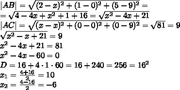 |AB|=\sqrt{(2-x)^2+(1-0)^2+(5-9)^2}=\\=\sqrt{4-4x+x^2+1+16}=\sqrt{x^2-4x+21}\\|AC|=\sqrt{(x-x)^2+(0-0)^2+(0-9)^2}=\sqrt{81}=9\\\sqrt{x^2-x+21}=9\\x^2-4x+21=81\\x^2-4x-60=0\\D=16+4\cdot1\cdot60=16+240=256=16^2\\x_1=\frac{4+16}2=10\\x_2=\frac{4-16}2=-6