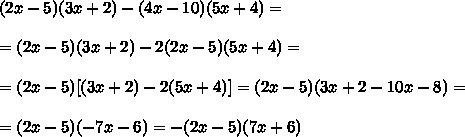 (2x-5)(3x+2)-(4x-10)(5x+4)=\\\\= (2x-5)(3x+2)-2(2x-5)(5x+4)=\\\\=(2x-5)[(3x+2)-2(5x+4)]=(2x-5)(3x+2-10x-8)=\\\\=(2x-5)(-7x-6)=-(2x-5)(7x+6)