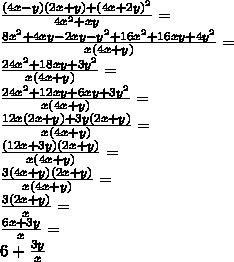 \\\frac{(4x-y)(2x+y)+(4x+2y)^2}{4x^2+xy}=\\ \frac{8x^2+4xy-2xy-y^2+16x^2+16xy+4y^2}{x(4x+y)}=\\ \frac{24x^2+18xy+3y^2}{x(4x+y)}=\\ \frac{24x^2+12xy+6xy+3y^2}{x(4x+y)}=\\ \frac{12x(2x+y)+3y(2x+y)}{x(4x+y)}=\\ \frac{(12x+3y)(2x+y)}{x(4x+y)}=\\ \frac{3(4x+y)(2x+y)}{x(4x+y)}=\\ \frac{3(2x+y)}{x}=\\ \frac{6x+3y}{x}=\\ 6+\frac{3y}{x}