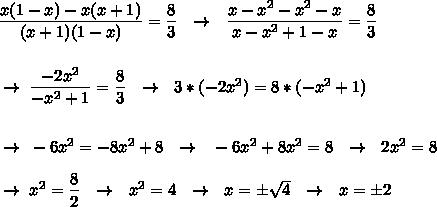 \dfrac{x(1-x)-x(x+1)}{(x+1)(1-x)}= \dfrac{8}{3}~~\to~~\dfrac{x- x^{2}- x^{2} -x }{x- x^{2} +1-x}= \dfrac{8}{3}\\\\\\~\to~ \dfrac{-2x^{2} }{- x^{2} +1}= \dfrac{8}{3}~~\to~~3*(-2x^{2})=8*(- x^{2} +1)\\\\\\~\to~-6x^{2}=-8 x^{2} +8~~\to~~-6 x^{2} +8 x^{2} =8~~\to~~2 x^{2} =8\\\\~\to~ x^{2} = \dfrac{8}{2}~~\to~~ x^{2} =4~~\to~~x=\pm \sqrt{4}~~\to~~x=\pm2