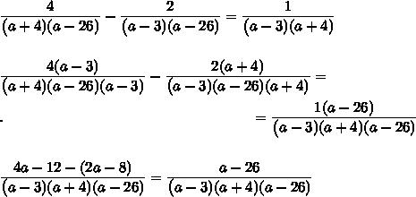 \frac{\big{4}}{\big{(a+4)(a-26)}} -\frac{\big{2}}{\big{(a-3)(a-26)}}=\frac{\big{1}}{\big{(a-3)(a+4)}}\\\\\\ \frac{\big{4(a-3)}}{\big{(a+4)(a-26)(a-3)}} -\frac{\big{2(a+4)}}{\big{(a-3)(a-26)(a+4)}}=\\\\.\ \ \ \ \ \ \ \ \ \ \ \ \ \ \ \ \ \ \ \ \ \ \ \ \ \ \ \ \ \ \ \ \ \ \ \ \ \ \ \ \ \ \ \ \ \ \ \ \ \ =\frac{\big{1(a-26)}}{\big{(a-3)(a+4)(a-26)}}\\\\\\\frac{\big{4a-12-(2a-8)}}{\big{(a-3)(a+4)(a-26)}}=\frac{\big{a-26}}{\big{(a-3)(a+4)(a-26)}}