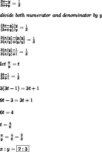 \frac{3x-y}{3x+y}= \frac{1}{3}\\ \\ divide\ both\ numerator\ and\ denominator\ by\ y\\ \\  \frac{(3x-y)/y}{(3x+y)/y}= \frac{1}{3}\\ \\   \frac{3(x/y) -(y/y)}{3(x/y)+(y/y)}= \frac{1}{3}\\ \\ \frac{3(x/y) -1}{3(x/y)+1}= \frac{1}{3}\\ \\  let\  \frac{x}{y} =t\\ \\ \frac{3t-1}{3t+1}= \frac{1}{3}\\ \\  3(3t-1)=3t+1\\ \\9t-3=3t+1\\ \\6t=4\\ \\t= \frac{4}{6}\\ \\ \frac{x}{y} = \frac{4}{6}= \frac{2}{3}\\ \\x:y=\boxed{2:3}