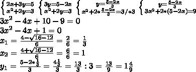 /left /{ {{2x+3y=5} /atop {x^{2}+2y=3}} /right.  /left /{ {{3y=5-2x} /atop {x^{2}+2y=3}} /right.  /left /{ {{y= /frac{5-2x}{3} } /atop {x^{2}+2*/frac{5-2x}{3}=3/*3}} /right. /left /{ {{y= /frac{5-2x}{3} } /atop {3x^{2}+2*(5-2x)=9}} /right.  // 3 x^{2} -4x+10-9=0 // 3 x^{2} -4x+1=0  //   x_{1}= /frac{4- /sqrt{16-12} }{6}= /frac{2}{6}= /frac{1}{3} //  x_{2}= /frac{4+/sqrt{16-12} }{6}= /frac{6}{6}=1 // y_{1}=/frac{5-2* /frac{1}{3} }{3} =/frac{4 /frac{1}{3} }{3}= /frac{13}{3}:3= /frac{13}{9}=1/frac{4}{9}