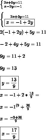 \left \{ {{2x+5y=11} \atop {x-2y=-1}} \right.  \\\\  \left \{ {{2x+5y=11} \atop {\boxed{x=-1+2y}}} \right. \\\\ 2(-1+2y)+5y=11 \\\\ -2+4y+5y=11 \\\\ 9y=11+2 \\\\ 9y=13 \\\\ \boxed{y=\frac{13}{9}} \\\\x=-1+2*\frac{13}{9}= \\\\ x= -1^{(9}+ \frac{26}{9}  \\\\ x=\frac{-9+26}{9}\\\\ \boxed{x= \frac{17}{9}}